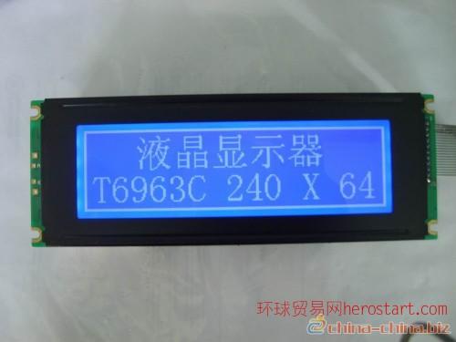 24064型液晶显示模块