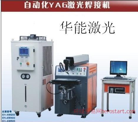 深圳激光打标机厂家/深圳激光焊接机厂家