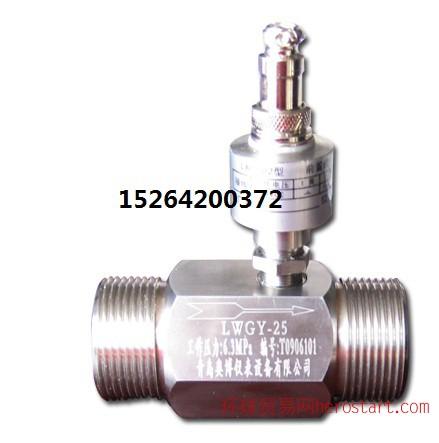 轻柴油液压油涡轮流量计