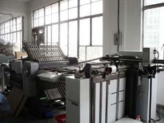 书刊样本印刷 杂志画册印刷 上海奇印彩色纸类印刷