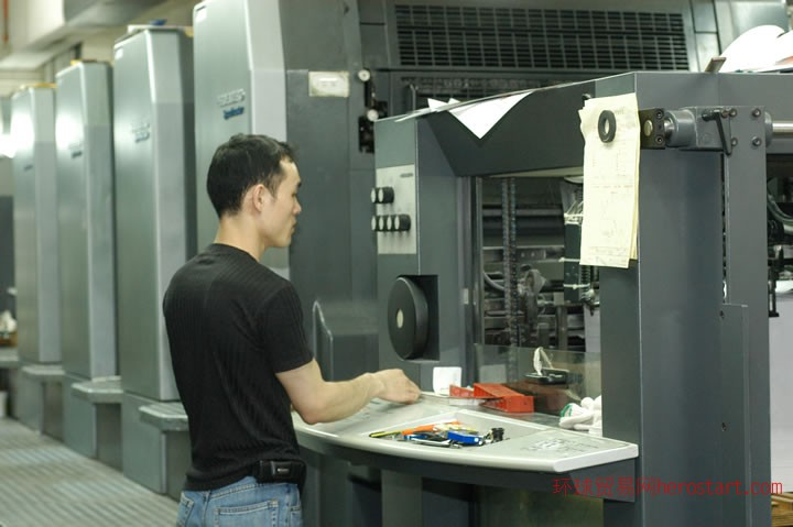 上海样本印刷 企业宣传画册设计印刷 包装印刷