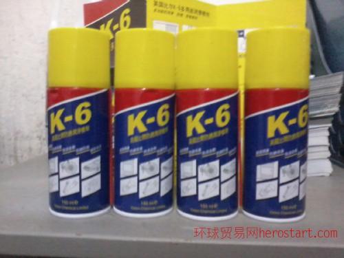 长春润滑防锈喷剂K6