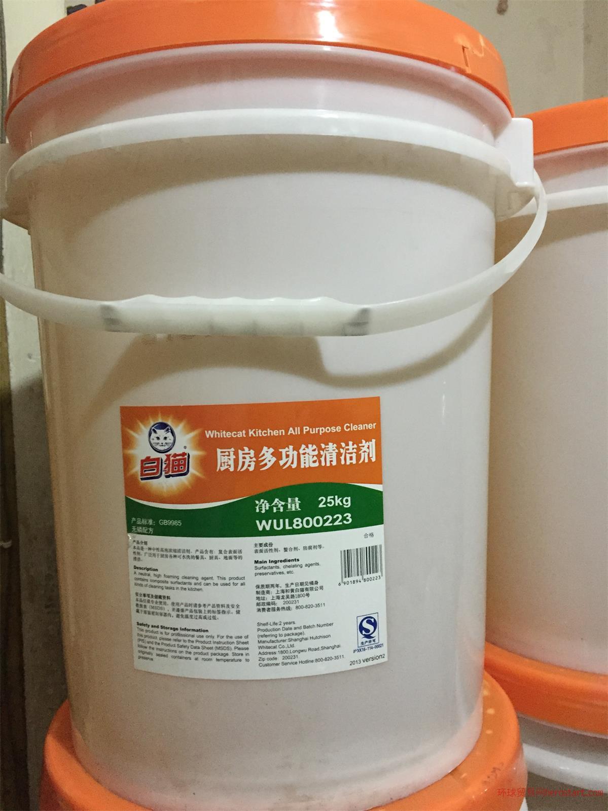长春白猫洗洁精25公斤桶