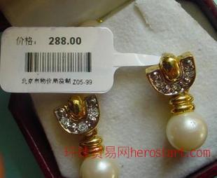珠宝标签,首饰标签,玉器标签
