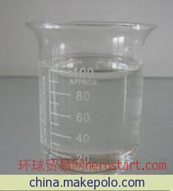 山东淄博白色氯化石蜡52