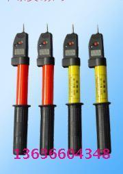 GD-10KV系列高压验电器/高压测电笔