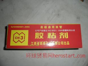 高级通用双管双组份环氧粘胶剂 CH-31型胶粘剂 CH31