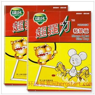 超强力绿叶粘鼠板老鼠贴含引诱剂胜过灭鼠器捕鼠器老鼠笼环保无毒