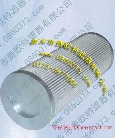 进口替代VICKERS威格士系列滤芯V0602B1C10费欧特滤器供应