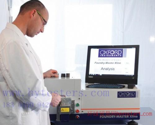 专为中小型铸造企业量身定制的火花直读光谱仪