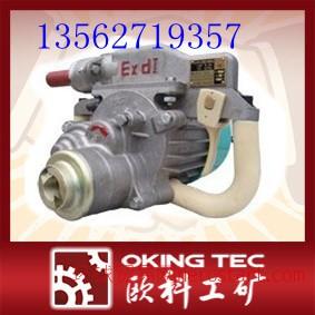 ZDQ 手持式岩石电钻