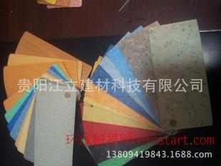 绵阳PVC防静电地板 PVC