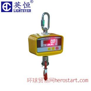 钰恒电子吊秤 300公斤吊钩秤 500kg吊磅