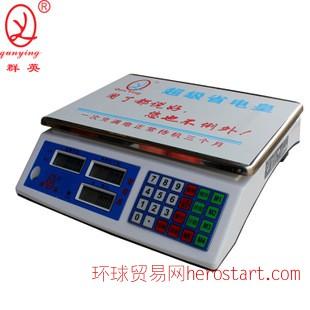 电子计价秤 蔬菜水果秤15kg 30kg出口电子秤 精准桌台秤