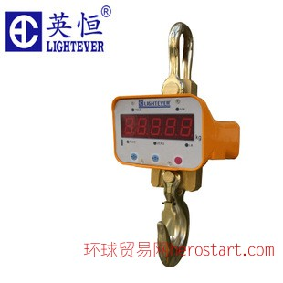 OCS-X直视型吊秤 1-10T吊磅 供应钰恒吊秤