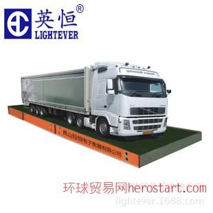 无人值守地磅 100吨出口汽车衡 16米地上衡 各种尺寸可订制