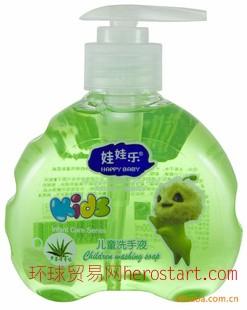 儿童(芦荟)洗手液 护肤