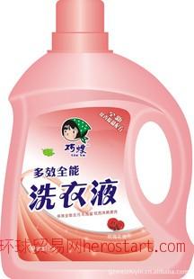 4ml   巧嫂(玫瑰花香)洗衣液   <全国火热招商>