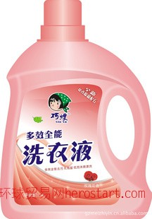 4ml   巧嫂(玫瑰花香)洗衣液   <全��火�帷刚猩�>