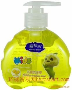 儿童(柠檬)洗手液 护肤