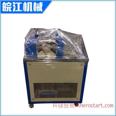 出售 200不锈钢切粒机 卧式橡胶切粒机
