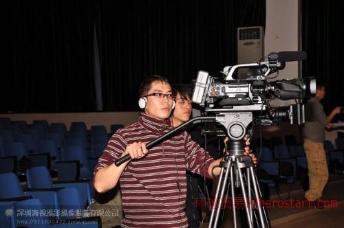 深圳企业宣传片拍摄、展会专题片制作、广告片策划制作、专业摄影摄像