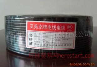 监控工程AVVR聚氯乙烯护套软线 4*0.3