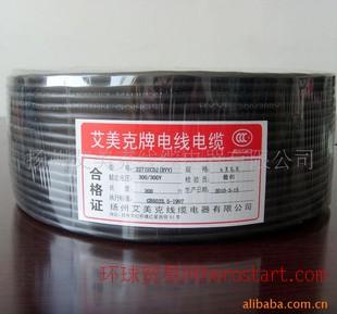 监控工程RVV聚氯乙烯护套软线 4*0.5