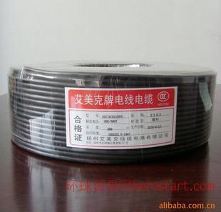 监控工程RVV聚氯乙烯护套软线 2*0.5