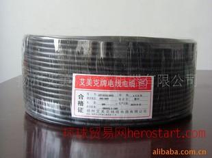 监控工程RVV聚氯乙烯护套软线 4*0.75