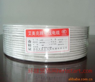 监控工程AVVR聚氯乙烯护套软线 6*0.12