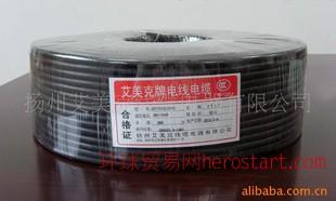 监控工程RVV聚氯乙烯护套软线 2*1.5