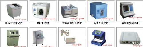 福州银行设备耗材供应商