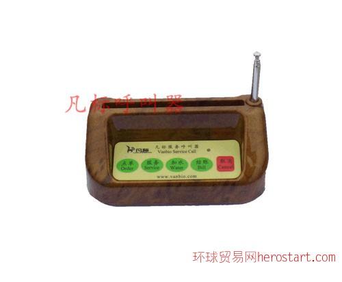 西安呼叫器,棋牌呼叫器,中西餐厅呼叫器,私人寓所呼叫器,KTV呼叫器