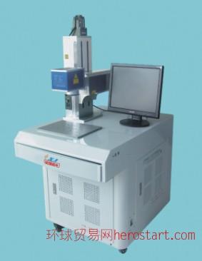 上海激光打标机/上海激光打标机厂家/上海激光打标机价格/上海激光打标机公司