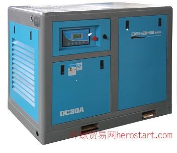 电动空压机德哈哈空压机空气压缩机