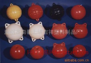 塑料浮球,浮球 全系列 抓捕设备