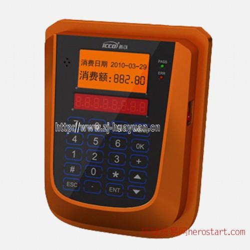西可消费机 i6M手机消费机 售饭机 U盘下载数据