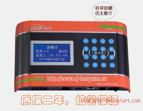 西可考勤机 订餐机 打卡机 IC考勤机 CT-380C考勤机