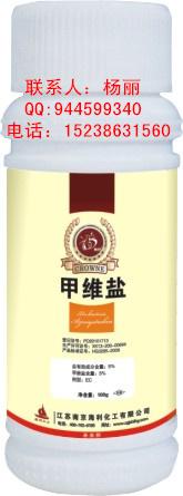 甲氨基阿维菌素苯甲酸盐 杀虫制剂 江苏南京海利化工农药厂家