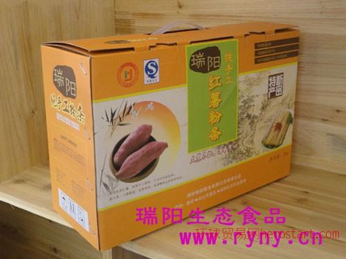郑州瑞阳红薯粉条