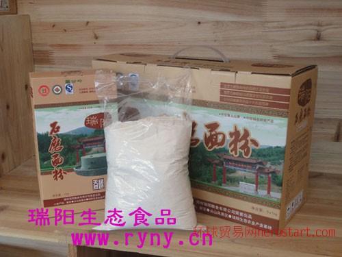 郑州石磨面粉