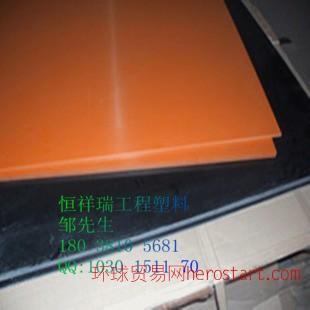 上海电木板价格 天津胶木板批发商 辽宁电木板 黑色