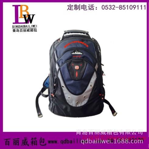 专业订制双肩背包 旅行背包商务电脑背包牛津布书包