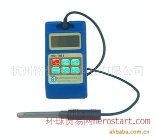 智能型便携式高斯计MZ301