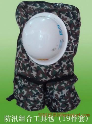 防汛抢险组合工具包