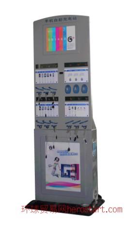 亚通eTC—IY183型手机充电站