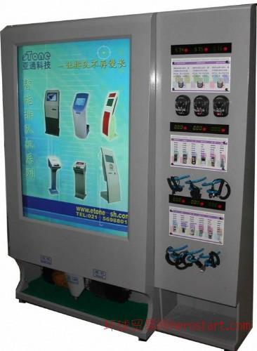 浙江亚通科技手机充电站eTC-IC123-C型