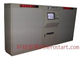 亚通eTH-BC7-602D电子回单柜