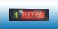 亚通eTQ-K-02-01-05-D窗口5汉字点阵显示屏